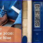 Classic Blue: el color del 2020